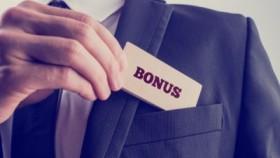 forex bonus guide