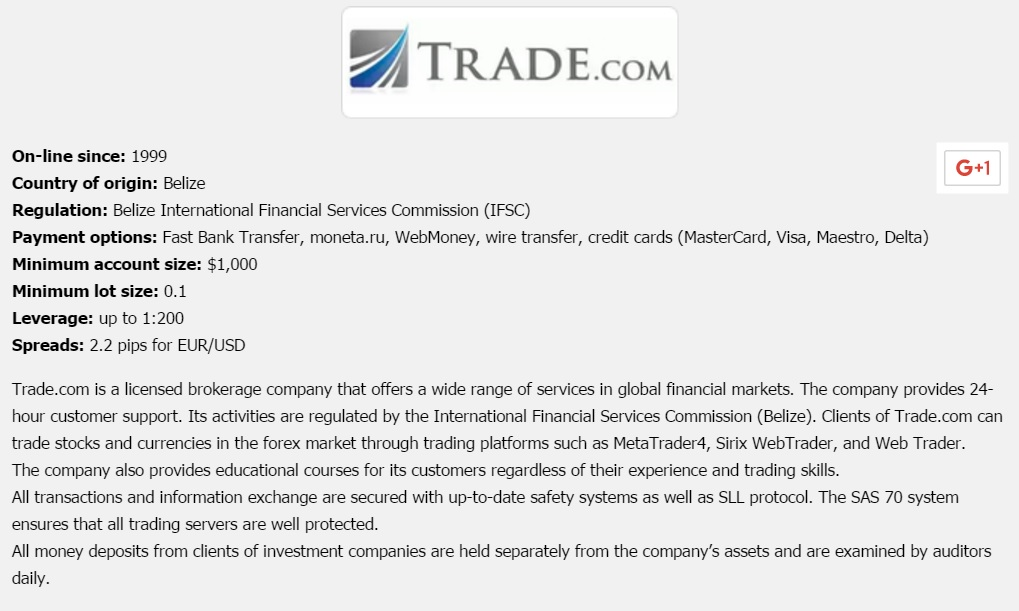 trade.com reviews
