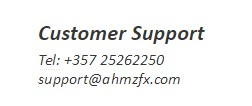 ahmz customer support